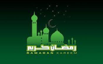 Keutamaan Shaum di Bulan Ramadhan