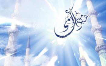 Memahami Makna Idul Adha